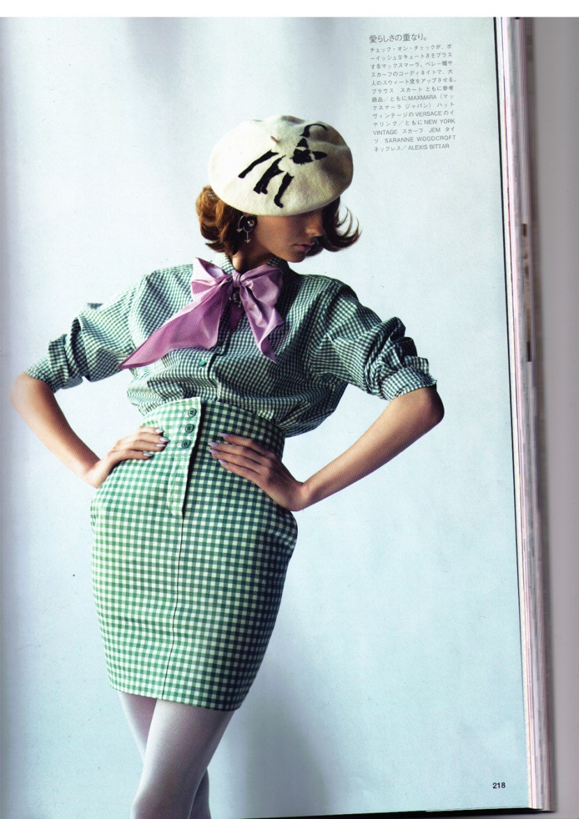 Vogue Mai Japan